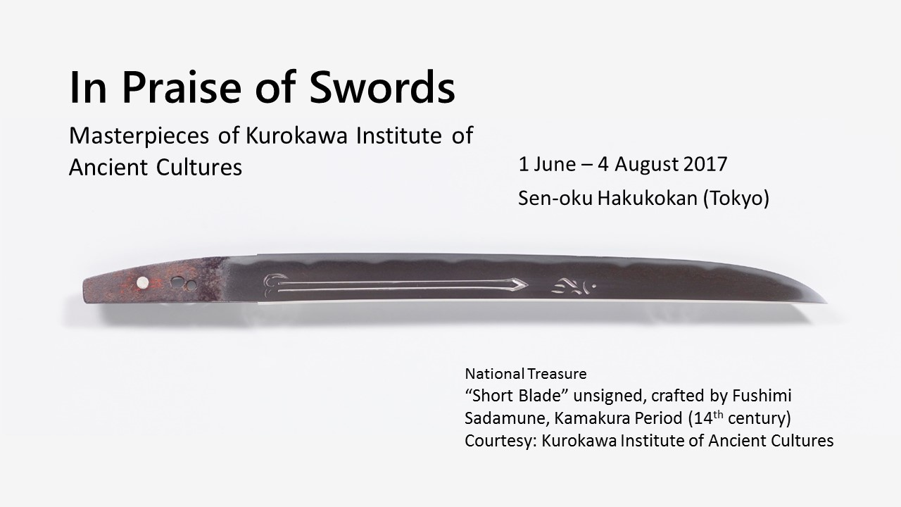 "Exposition ""in praise of swords"""