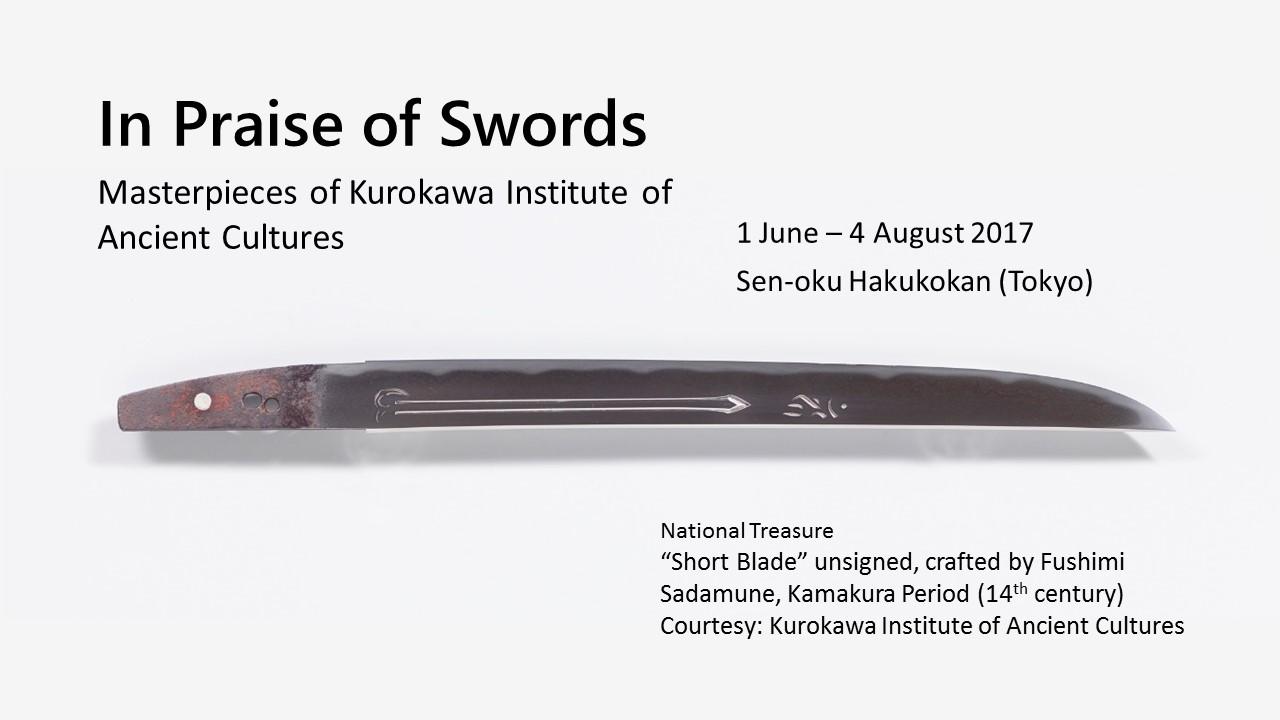 "Exposition ""in praise of swords"""