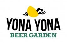 YONA YONA BEER GARDEN in ARK Hills 2017 (article d'amuzen)