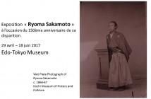 Exposition « Ryoma Sakamoto » au Musée Edo-Tokyo (article d'amuzen)