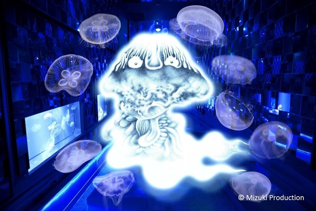 sumida-aquarium-shigeru-mizuki