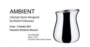 AMBIENT: Lifestyle Items Designed by Naoto Fukasawa (article d'amuzen) La première exposition qui lui soit entièrement consacrée au Japon