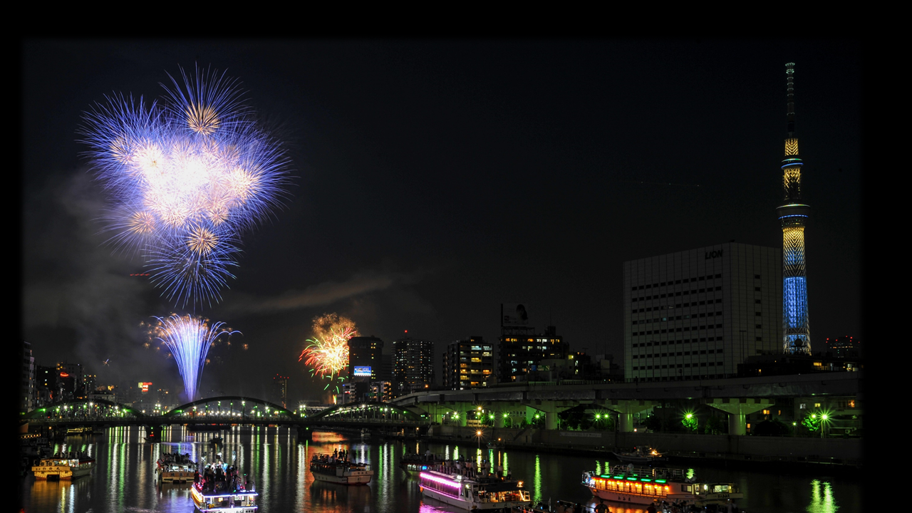 Crédit photo : la ville de Taito