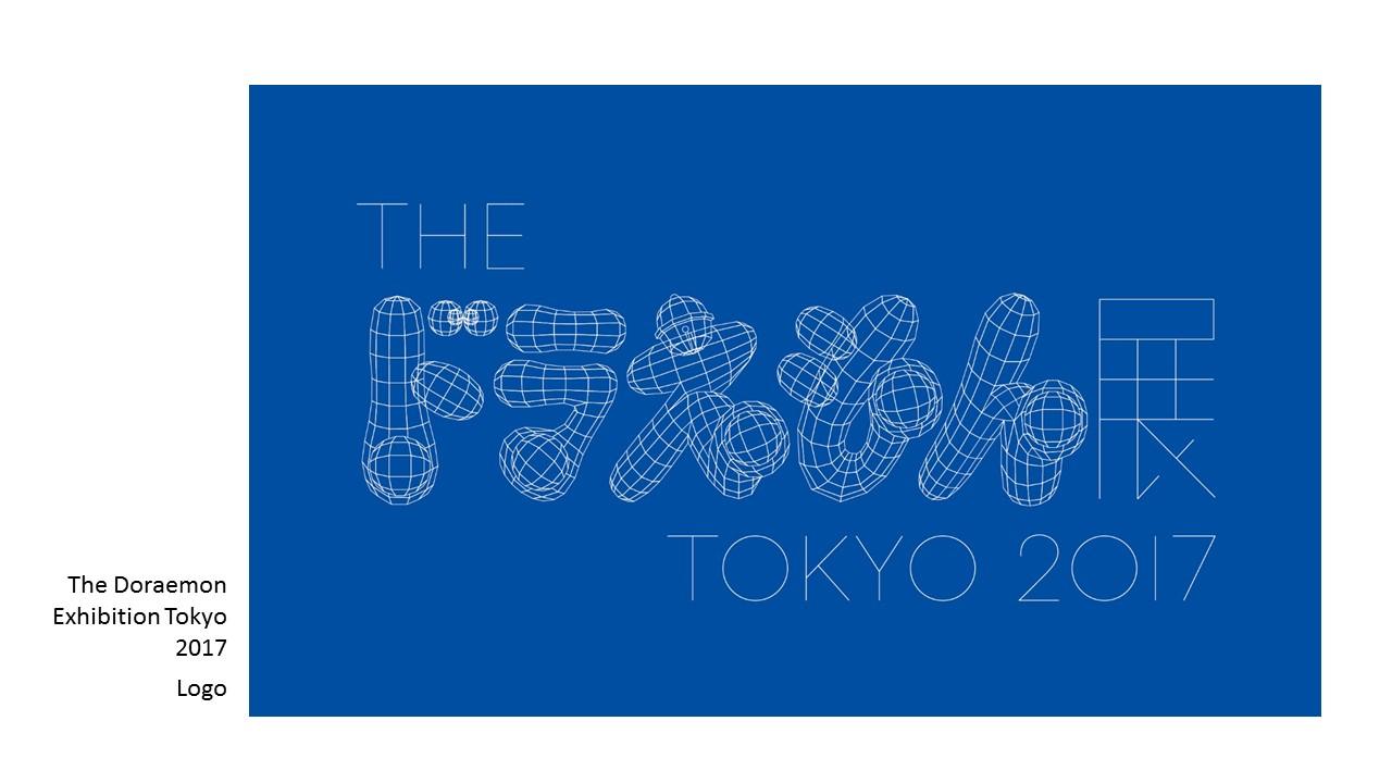 exposition-doraemon-tokyo-2017 logo