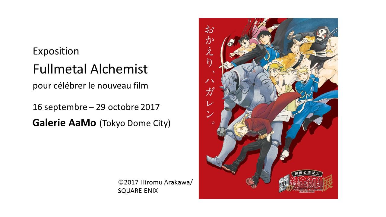 gallery-aamo-hagaren-fullmetal-alchemist slider