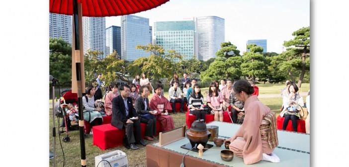 La Grande Cérémonie du Thé à Tokyo 2017 (article d'amuzen)