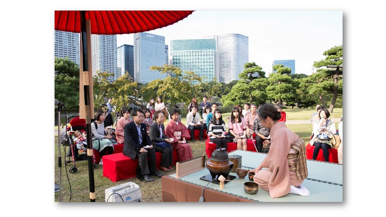 tokyo-grand-tea-ceremony-2017 slider