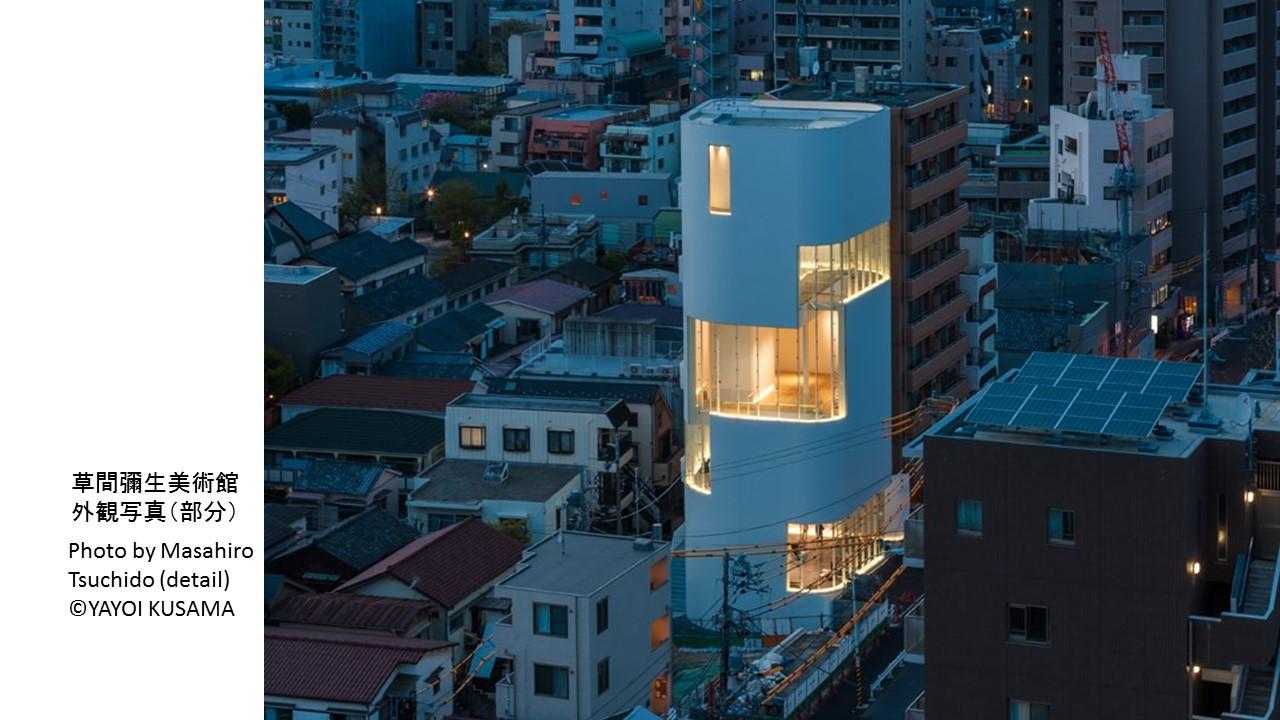 yayoi-kusama-museum-tokyo slider