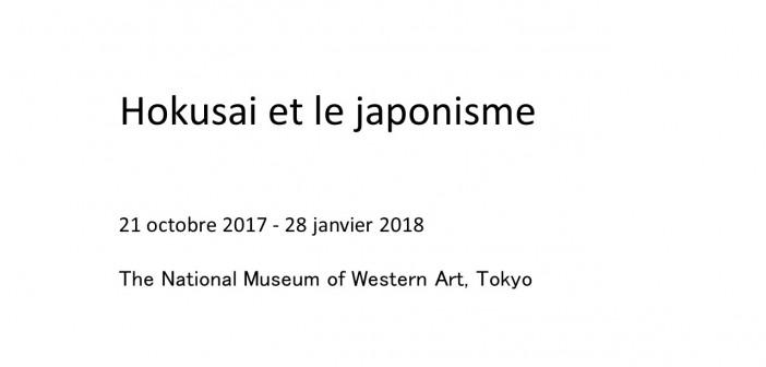 Exposition « Hokusai et le japonisme »