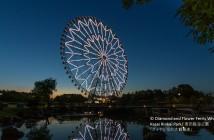amuzen « Réveillon 2018 à la Grande roue au parc Kasai Rinkai »
