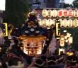 crédit photo : Ville de Taito, Tokyo