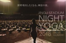 amuzen « Jingu Stadium Night Yoga 2018 »