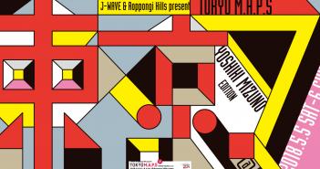 amuzen « J-WAVE & Roppongi Hills présente TOKYO M.A.P.S »