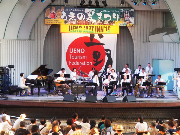 Ueno Natsu Matsuri (Fête d'été d'Ueno)