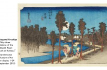 Exposition Utagawa Hiroshige à l'Ota Memorial Museum of Art