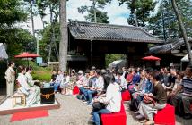La Grande Cérémonie du Thé à Tokyo 2018