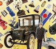 Exposition « Mille merveilles de la technologie japonaise »
