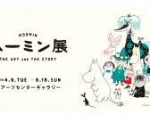 Exposition « Moomin »