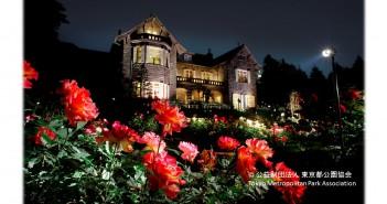 Fête des roses de printemps au Jardin de Kyu-Furukawa Teien