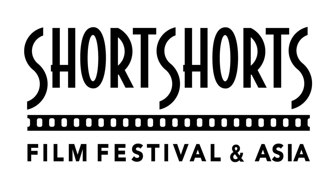 Short Shorts Film Festival 2019