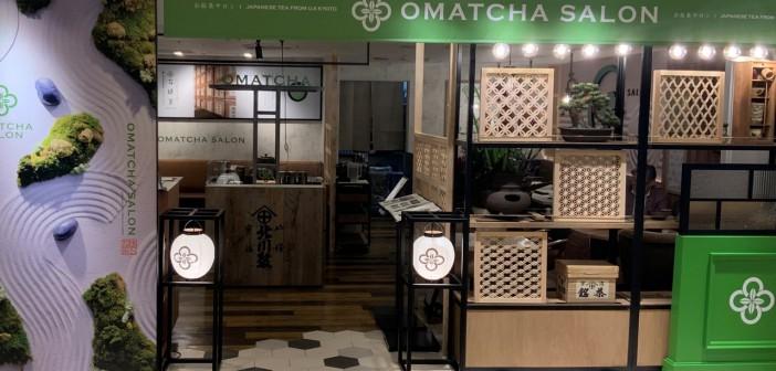 Omatcha Salon Ikebukuro PARCO