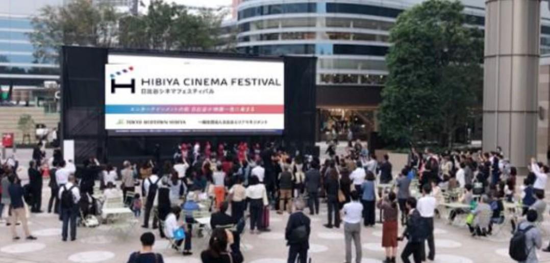 Hibiya Cinema Festival 2019