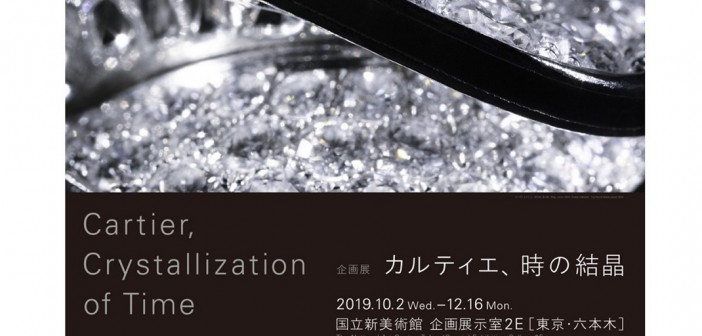 Exposition « Cartier, Crystallization of Time »