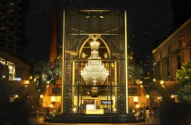 Baccarat ETERNAL LIGHTS 2019 à l'Yebisu Garden Place
