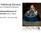 Exposition « The Habsburg Dynasty » – NMWA