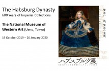 """The Habsburg Dynasty"" exhibition - NMWA (Ueno, Tokyo)"