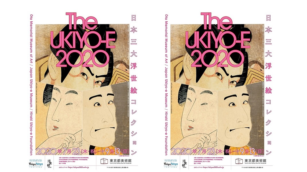 Exposition « The UKIYO-E 2020 »