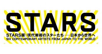 Exposition STARS au Mori Art Museum