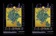 Exposition « Van Gogh et Nature Morte »