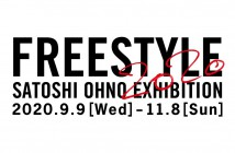 Exposition « FREESTYLE 2020 Satoshi Ohno »