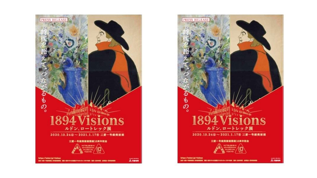 1894 Visions : Odilon Redon et Henri de Toulouse-Lautrec