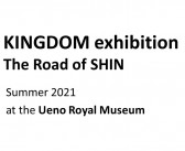 Exposition KINGDOM – Tokyo 2021