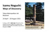 Exposition « Isamu Noguchi: Ways of Discovery »
