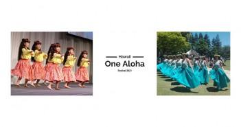 One Aloha Festival 2021