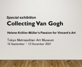Exposition « Collecting Van Gogh » 2021