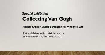 Exposition « Collecting Van Gogh »