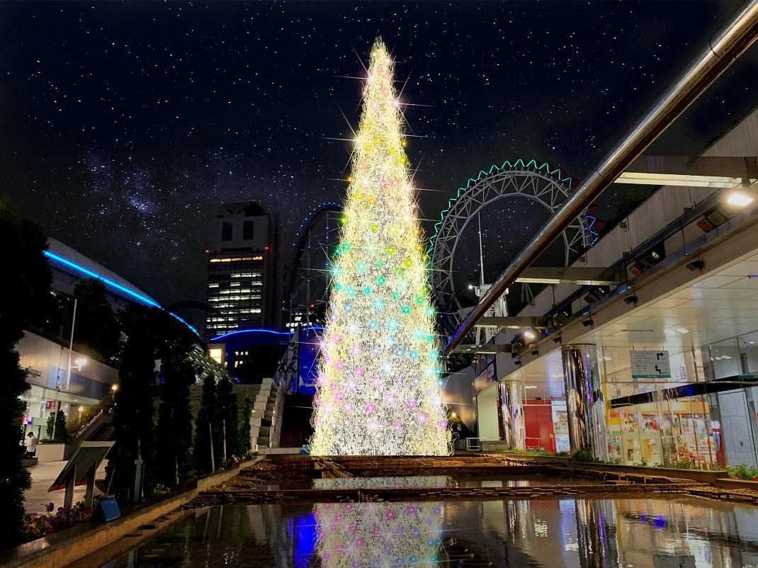 Tokyo Dome City Winter Illumination 2021-2022